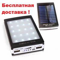 Power Bank 90000 mAh с солнечной батареей и Led панелью, фото 1