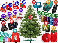 26пр. 200см Искусственная новогодняя елка зеленая с игрушками(мини лазерный проектор,светодиодные свечи led)