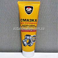 VMP-AUTO Смазка противозадирная металлоплакирующая литиевая для трипоидных ШРУСов -40°C>t°<160°C в тюбике светло-желтая 200мл