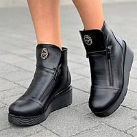Ботинки женские зимние кожаные на танкетке на платформе черные, полуботинки (Код: Л1574а)