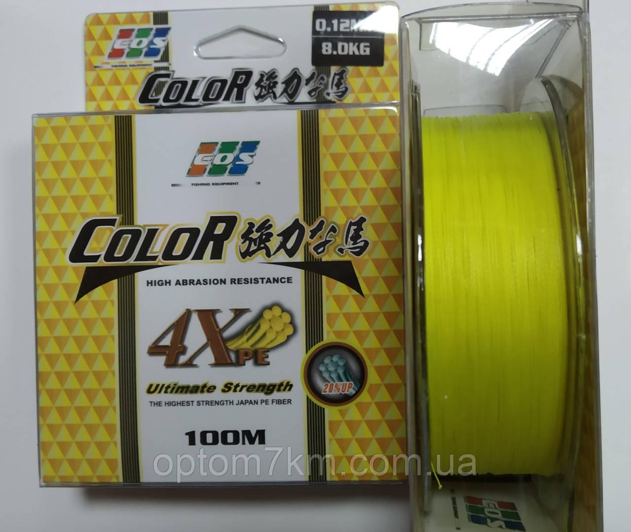 Шнур EOS Color 4X 100m 0.10-0.20 желтый