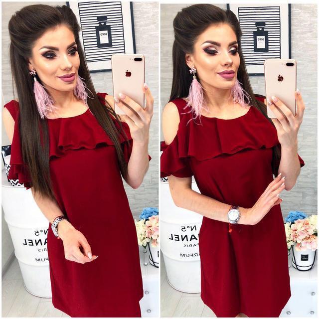 Платье с воланом, модель 820, цвет Вишневый