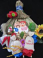 "Украинский оберег ""На счастье на долю"", 32х24см, 60\45 (цена за 1 шт. + 15 гр.)"