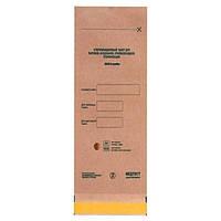 Крафт-пакеты  150*280 №100 (Коричневые) СТЕРИМАГ