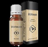 Йолман №8 - капли для здоровья дыхательной системы
