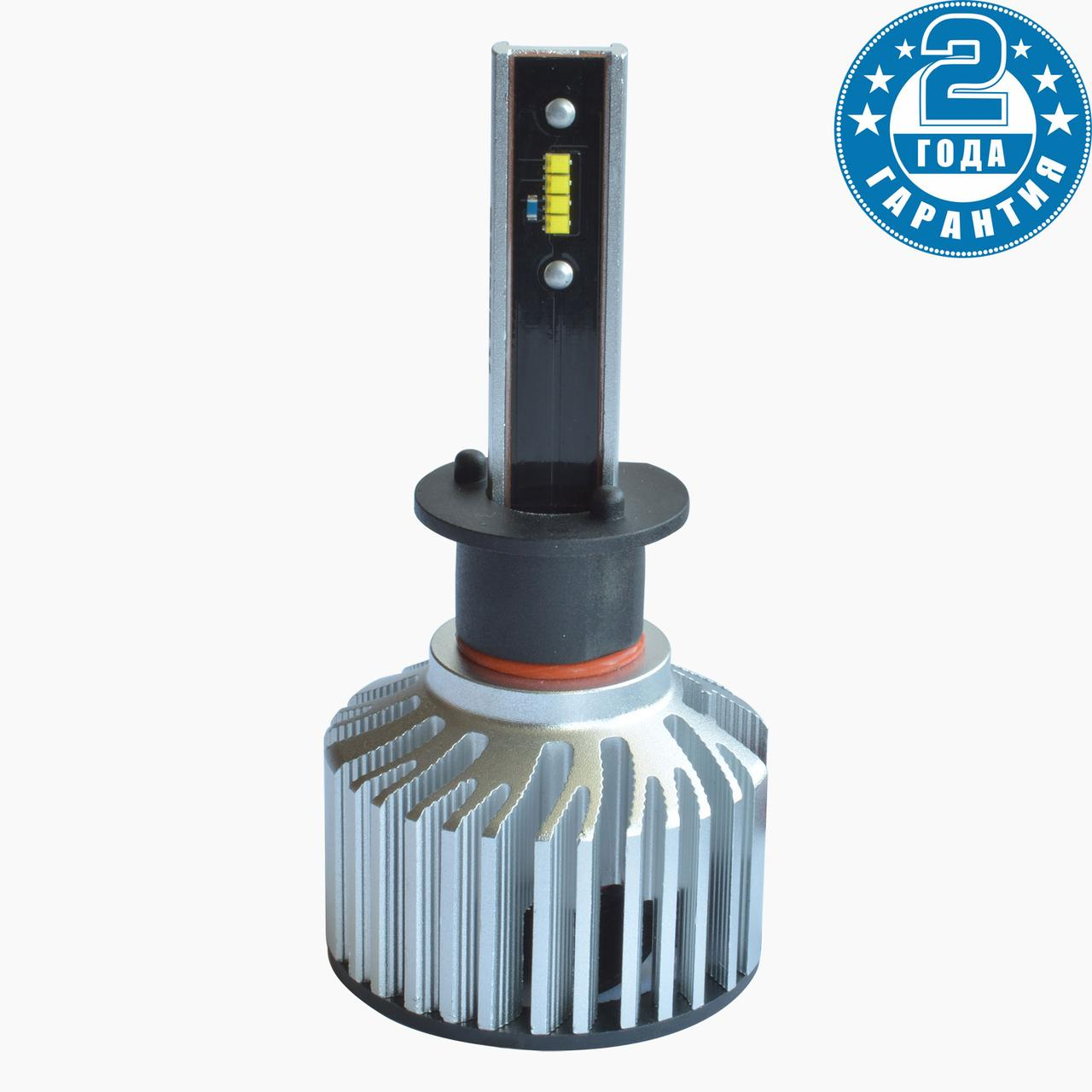 Лампы светодиодные H1 (5000К) Prime-X Z Pro