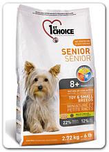 Сухой корм для пожилых или малоактивных собак малых пород с курицей 1st Choice Senior Toy&Small Breeds 2,72 кг