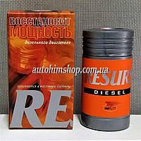 VMP-AUTO Resurs-Diesel Восстановительная присадка для дизельных двигателей на 3-5л 50мл