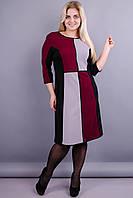 Платье Жюли бордо