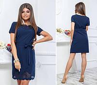 Платье с выбитым рисунком , модель 109, цвет Синий