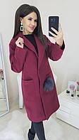 Пальто кашемир теплое, фото 1