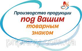 Виготовлення продукції під СТМ  ВТМ  Приватлейбл Private label