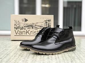 Ботинки мужские натуральная кожа на меху черные повседневные Харьков Vankristi Black