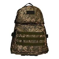 Рюкзак тактический светлый пиксель, фото 1