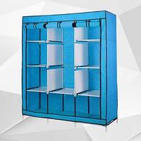 Складной тканевый шкаф 130х45х175 см ,голубой