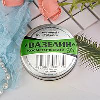 Вазелин косметический для смягчения и защиты кожи 10 г