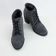 Замшевые женские ботинки на шнурках Возможен отшив в других цветах замши и кожи
