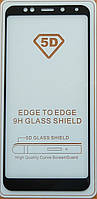 Полноразмерное защитное закаленное стекло Full glue для смартфона Xiaomi Redmi 5 Plus +черная рамка