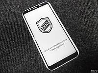 Полноразмерное защитное закаленное стекло Tiger Full glue для смартфона Xiaomi Redmi 5 Plus +черная рамка