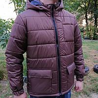Куртка рабочая мужская на синтепоне стеганая утепленная Atteks - 01210
