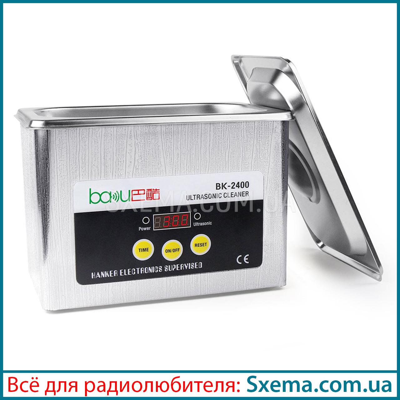 Ультразвуковая мойка BAKU BK-2400 (0.8L, 35W, 42 kHz) с таймером