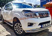 Дуга передняя ORG нержавейка для Ниссан Навара 2015+ Защита переднего бампера Original Nissan Navara 2015-2019