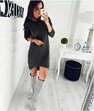 Тепле плаття трикотаж шерсть на хутрі VN380, фото 3