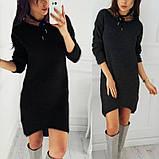 Тепле плаття трикотаж шерсть на хутрі VN380, фото 4