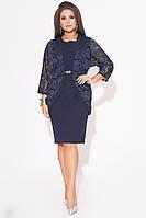 / Размер 50-52,54-56,58-60 / Женское платье двойка 32033 / цвет синий