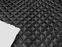 Подкладка Диагональ (черный) термостеганная 100 (арт. 03139) 5 х 5 В отрезах