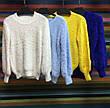 Женский свитер пушистый, фото 4