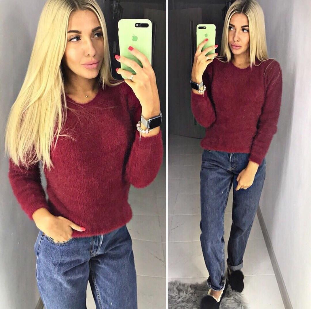 Женский свитер пушистый