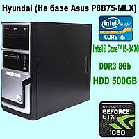 Системный блок  Hyundai (На базе Asus P8B75-MLX)  Intel® Core™ i5-3470 \ DDR3 8Gb \ HDD 500 Gb \ GTX 1050(3gb), фото 1