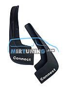 Брызговики Ford Connect 2002-2013 передние