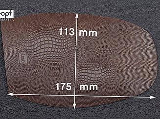 Подметка резиновая BISSELL, art.RB 51, цв. коричневый