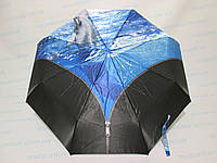 Женский зонт полный автомат с дельфином