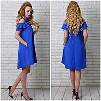 Платье  арт. 785 яркий синий, фото 1
