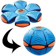 Мяч, летающая тарелка Phlat Ball, трансформер, плоский мяч, летающая тарелка + подарок, фото 3