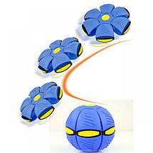 Мяч, летающая тарелка Phlat Ball, трансформер, плоский мяч, летающая тарелка + подарок, фото 2