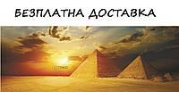 Настенный обогреватель VIP — Египет (600 вт, 1,5 х 0,6 м)