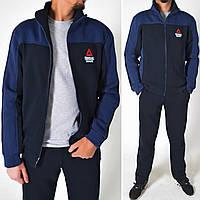 Утепленный спортивный костюм Reebok (Рибок) / Трикотаж трехнитка с начесом / Размеры:48,50,52,54 - темно синий