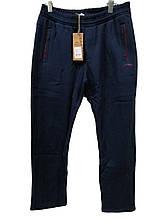 Брюки зимние мужские Maraton теплые спортивные штаны Маратон Синие