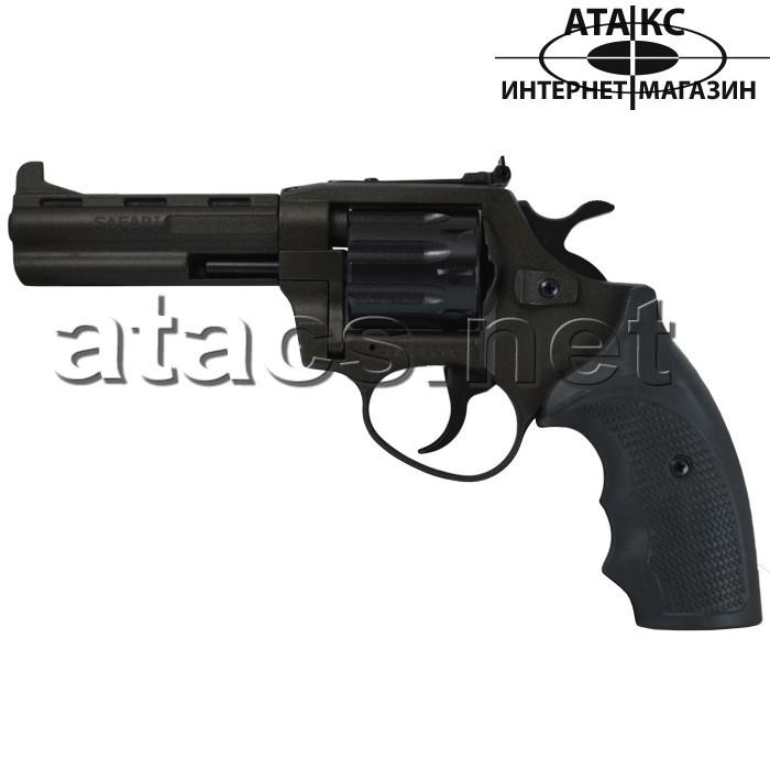 Револьвер Safari PRO 441 (под патрон Флобера) Cobalt, пластик