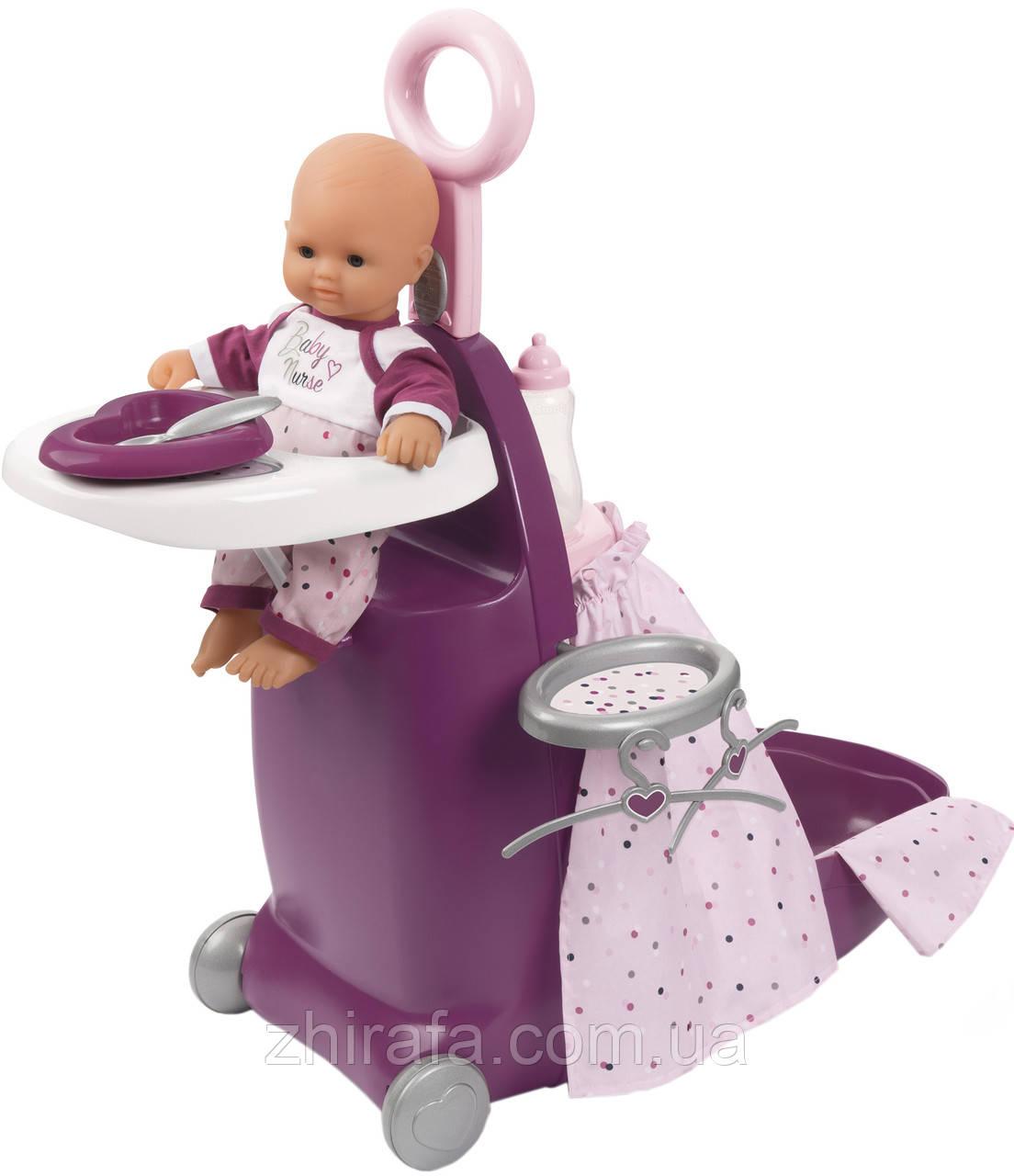 Smoby Раскладной чемодан с комнатой для куклы 3 в 1 Baby Nurse 220346