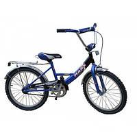 """Велосипед Марс 20"""" ручной тормоз и эксцентрик (Сине-черный) (С2001 с/ч)"""
