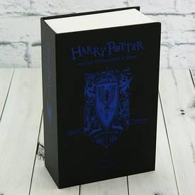 Книга-сейф (18см) Гаррі Поттер Когтевран (чорна з синім)