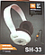 🔥 Наушники MDR SH33 JBL Стерео Наушники с микрофоном, фото 2