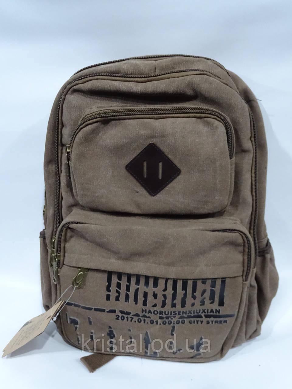 """Рюкзак серии 45*31 см. """"Premium"""" №6176"""