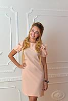 Платье с воланами на плечах,  арт. 783 , цвет персиковый / персикового цвета, фото 1