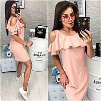 Сукня з воланом, модель 820 персикове, фото 1